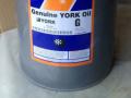 Jual Oli Oil York tipe K